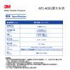 3M AP2-405G DIY KIT 濾水系統 ( 枱面裝)