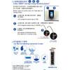 3M DWS2500T-CN濾水系統+3M LED淨水龍頭