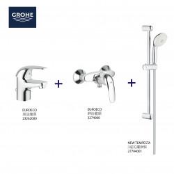 GROHE高儀 EuroEco面盆龍頭+淋浴龍頭+3速花灑套裝組合