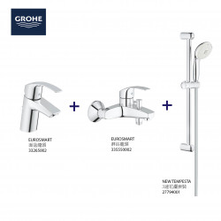 GROHE高儀EuroSmart面盆龍頭+淋浴龍頭+3速花灑套裝組合