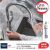 GROHE 高儀 Blue Pure Eurosmart Duo 二合一濾水廚房龍頭+3M-AP2-405G濾水系統套裝