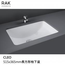 RAK-CLEO長方形枱下盆